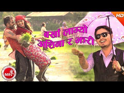 New Nepali Lok Dohori | Barkha Layo - Mohan Khadka & Sandhya Budha (Kauli Budi)Ft. Bimal/Sarika