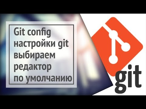 Как сменить пользователя git