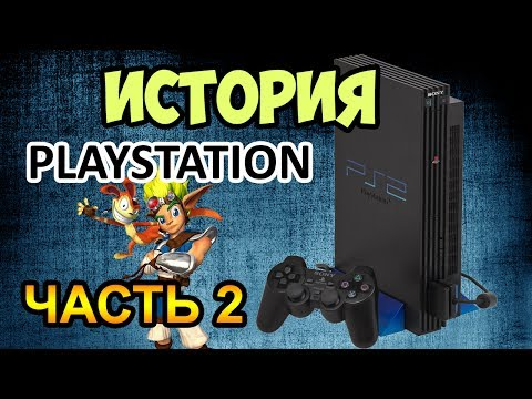 История PlayStation ( часть 2 ) | 10 лучших игр PS2