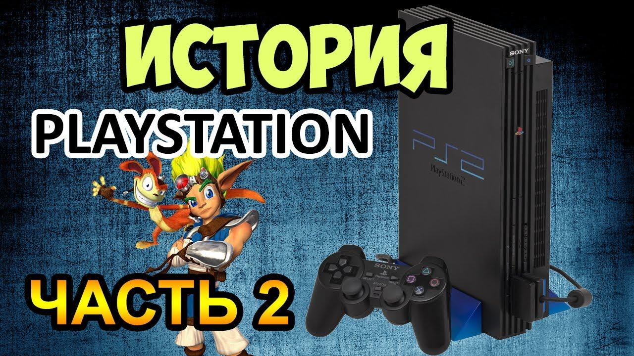 Моя коллекция игр для PlayStation 2 PS2 Обзор Часть 1 My Game .
