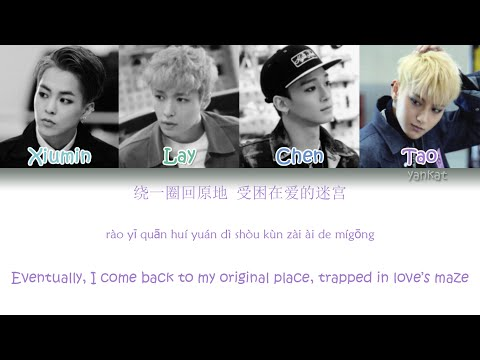 EXO - EXODUS (逃脫) (Chinese ver.) (Color Coded Chinese|Pinyin|Eng Lyrics)