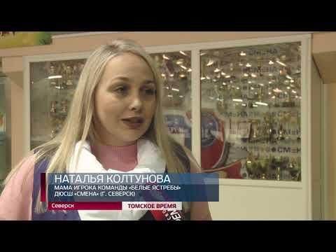 Новости спорта: главные события спорта на сегодня
