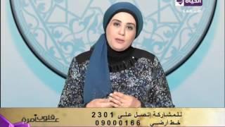 'متصلة' تشكي من حماتها.. وداعية إسلامية: 'إتقي الله'.. (فيديو)
