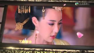 武則天 - 第 49 集預告 (TVB)