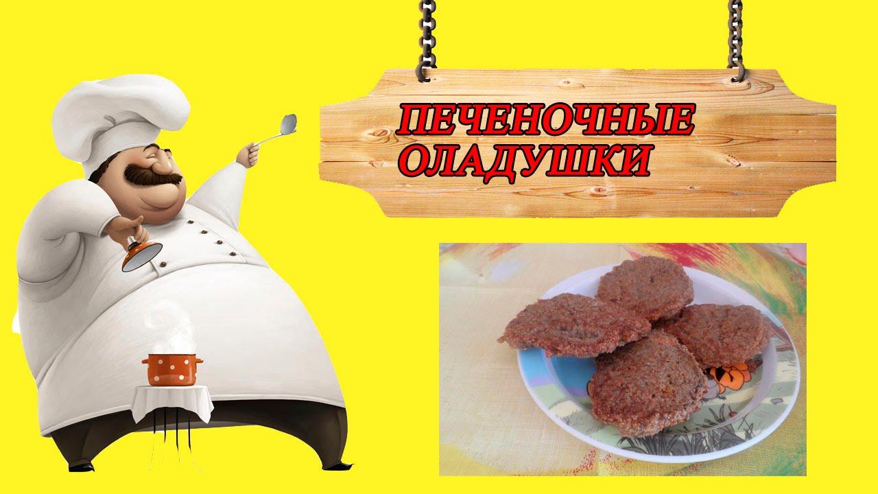 телеканал мать и дитя детское меню рецепты овсяное печенье