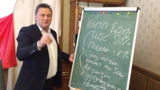 Сколько вы платите налогов? Геннадий Балашов