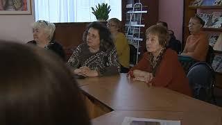 В библиотеке им. М.Ю. Лермонтова состоялась премьера фильма, посвященного селу Заозерье