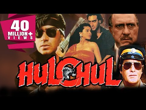 Hulchul (1995) Full Hindi Movie | Vinod Khanna, Ajay Devgn,
