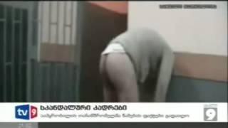 """Фильмы сайта """"Свобода слова"""" Пытки в грузинской тюрьме"""