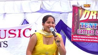 Tu Toom Talak Bechawe | तू टुम तलक बेच आवे | New Haryanvi Ragni 2016 | Live Dance | Preeti Choudhary