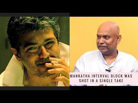 I have an idea for Mankatha 2: Venkat Prabhu | Mankatha | Semma Scene