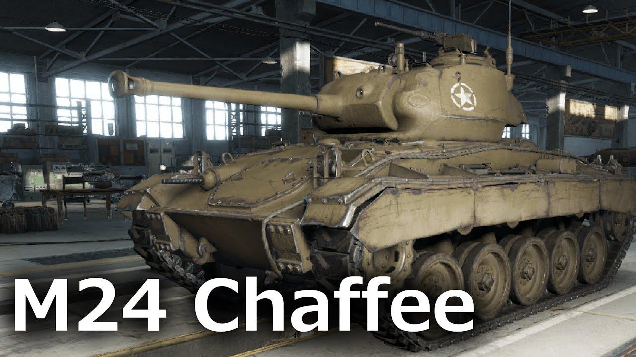 M24 chaffee wot matchmaking