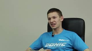 Вильдан Гадиев - Чемпион России по настольному теннису 2019. Большое интервью
