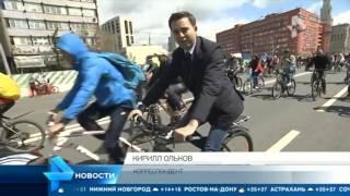 Ежегодный весенний велопарад в Москве собрал 40 тысяч участников