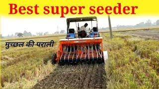 super seeder, सुपर सीडर धाकड़ मशीन मुच्छल की पराली में भी गेहूं बोये आराम से,न आग न जुर्माना PDC Agro