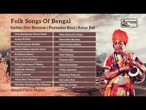 Best of Baul Songs | Bengali Folk Songs | Purna Das Baul | Amar Pal | S D Burman