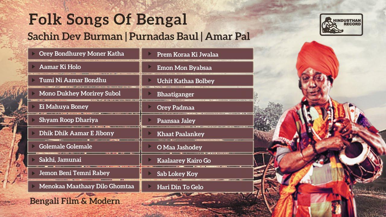 Bangla baul songs free download.