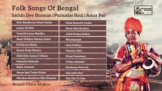 Best of Baul Songs | Bengali Folk Songs | Purna Das Baul | Amar Pal | S D Burman