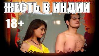 Незабываемое путешествие из России в Индию (Russian) thumbnail