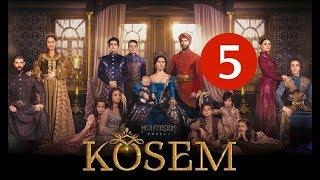 Ko'sem / Косем 5-Qism (Turk seriali uzbek tilida)