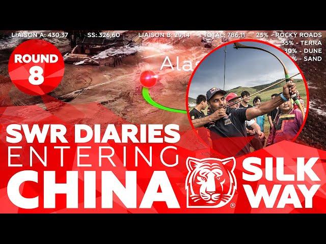 Match TV: Silk Way Rally Diaries - Entering China! | Silk Way Rally 2019🌏 - Stage 8
