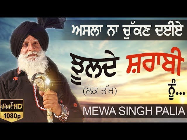 Download Balle Balle From Amritsar To L A 1080p