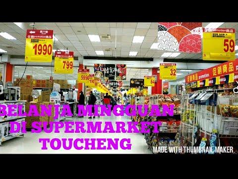 Taiwan vlog# belanja mingguan di supermarket..