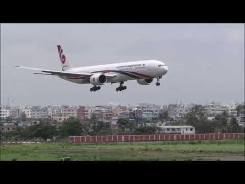[HD] Plane Spotting @ Hazrat Shahjalal International Airport, Dhaka: Episode-54