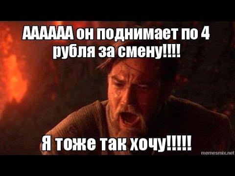 интим знакомства Кольцово
