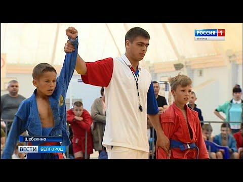 На открытом первенстве области по самбо разыграно 20 комплектов медалей