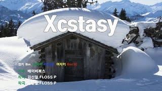 [은성 반주기] Xcstasy - 베이비복스