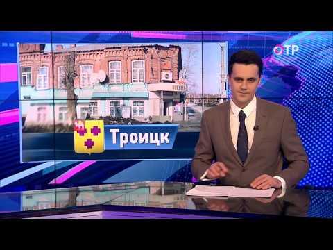 Малые города России: Троицк - город мыловаров