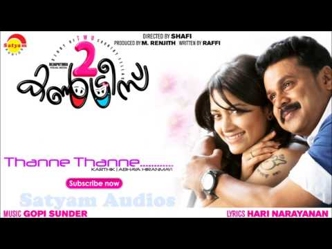 Thanne Thanne | Two Countries | Dileep | Mamta Mohandas