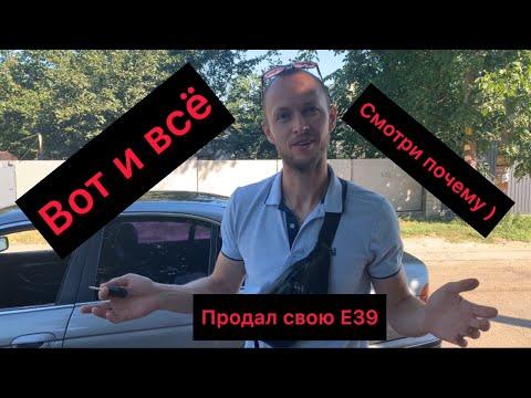 БМВ по цене жигулей серия №4 финал)