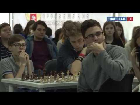 Сеанс одновременной игры в шахматы с участниками образовательных программ ВДЦ «Смена»