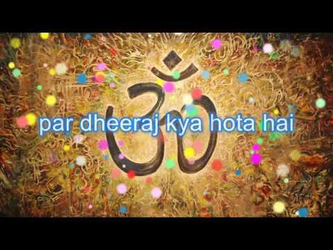 Tu Sab Ka Pyaara - Ram Kirtan - Arishneel Ram