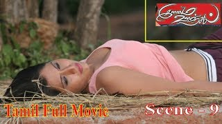 ILAMAI OONJAL Latest Tamil Romantic Thriller Full Movie Scene - 9 | Ft.Namitha, Meghna Naidu