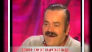 Мутко о вылете сборной России