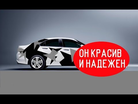 САМЫЙ НАДЕЖНЫЙ СЕДАН ЗА 600 000 Р!