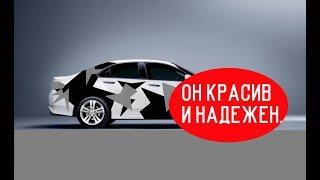 САМЫЙ НАДЕЖНЫЙ СЕДАН ЗА 600 000 Р!<