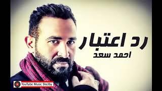 43 شيرين وأحمد سعد   قلبى عليك   Sherine & Ahmed Saad   Alby 3aleek   YouTube