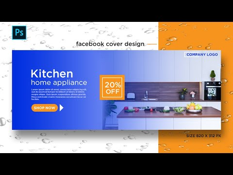 Facebook advertising post design || Kitchen Home Appliance