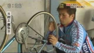 """【競輪】""""競輪日本一""""をかけた兄弟の戦い"""