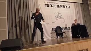 Михаил Чехов