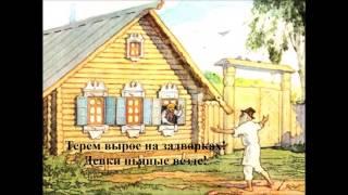 Фильм Дед и бабка