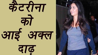 Katrina Kaif to undergo surgery, suffering from tooth ache | FilmiBeat