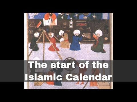 16th July 622: Start date of the Islamic calendar