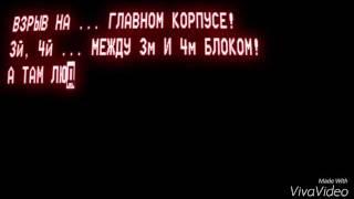 Трейлер сериала:Чернобль мёртвая зона