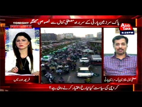 Abb Takk - Tonight With Fereeha Ep 360 - 17 August 2016