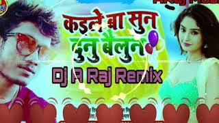 #dj_a_raj_remix